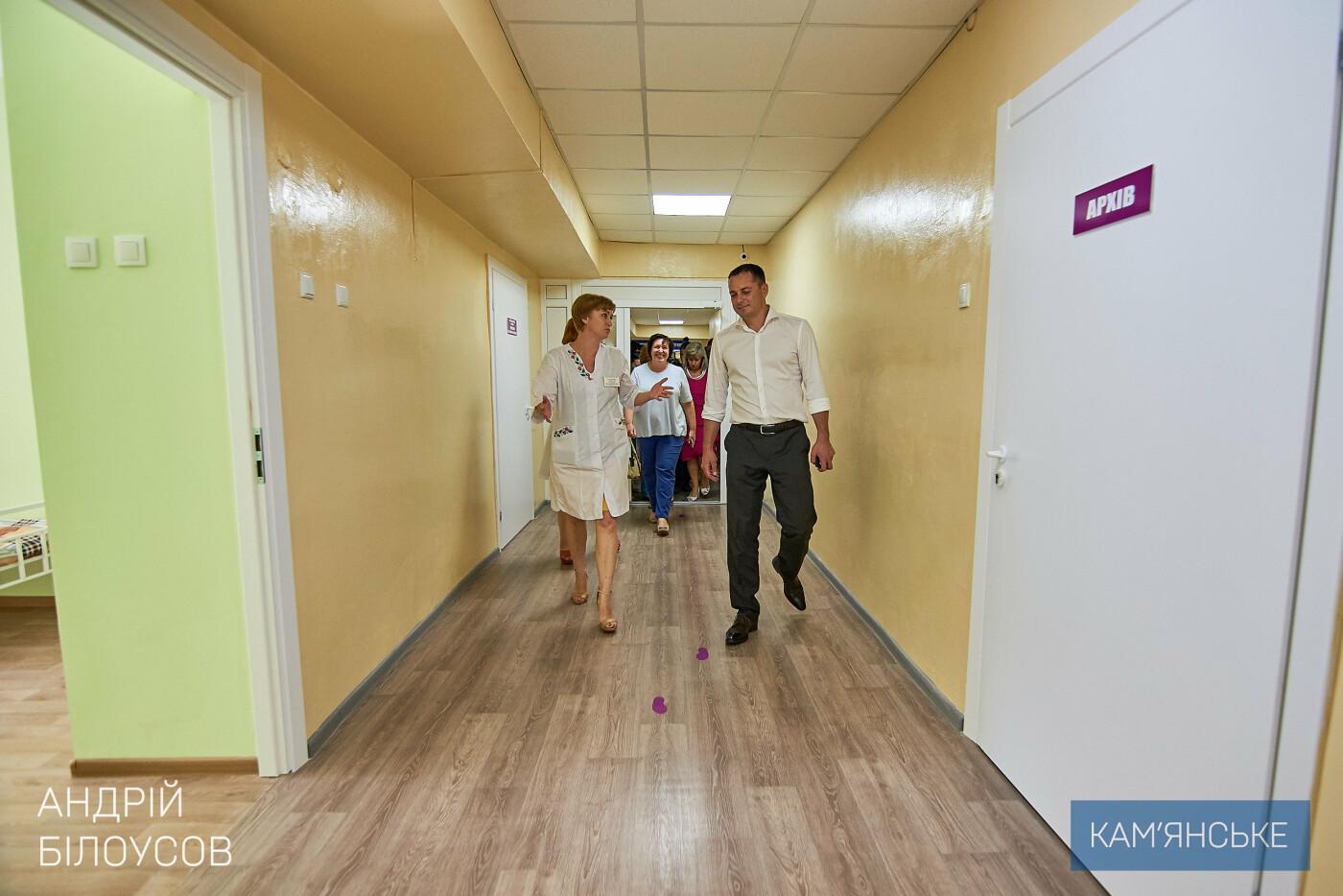 В Каменском капитально отремонтировали четыре отделения в больницах, фото-2
