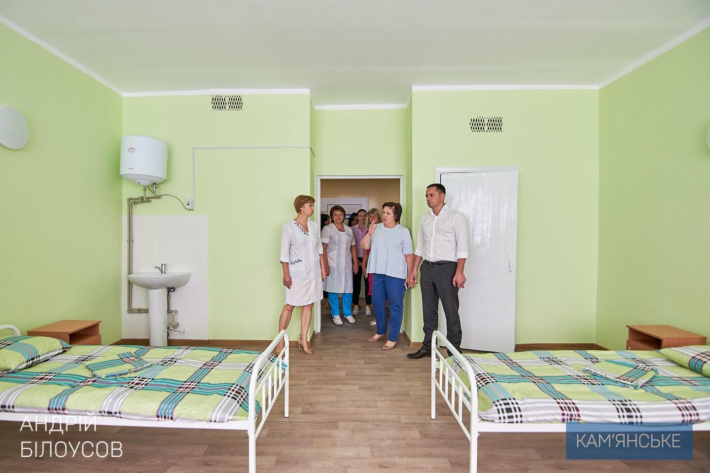 В Каменском капитально отремонтировали четыре отделения в больницах, фото-3