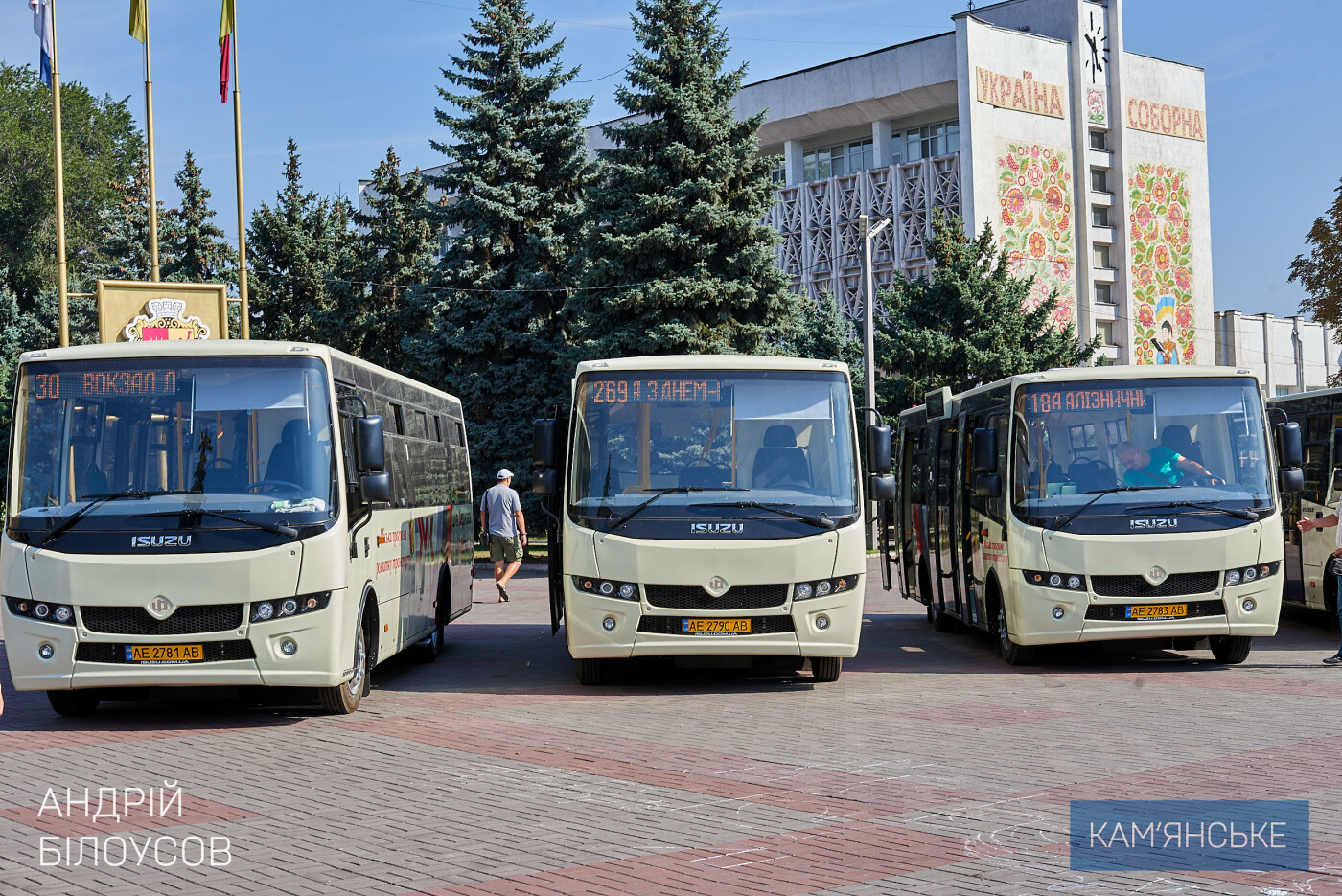 Новые «Атаманы» вышли на маршруты Каменского, фото-5