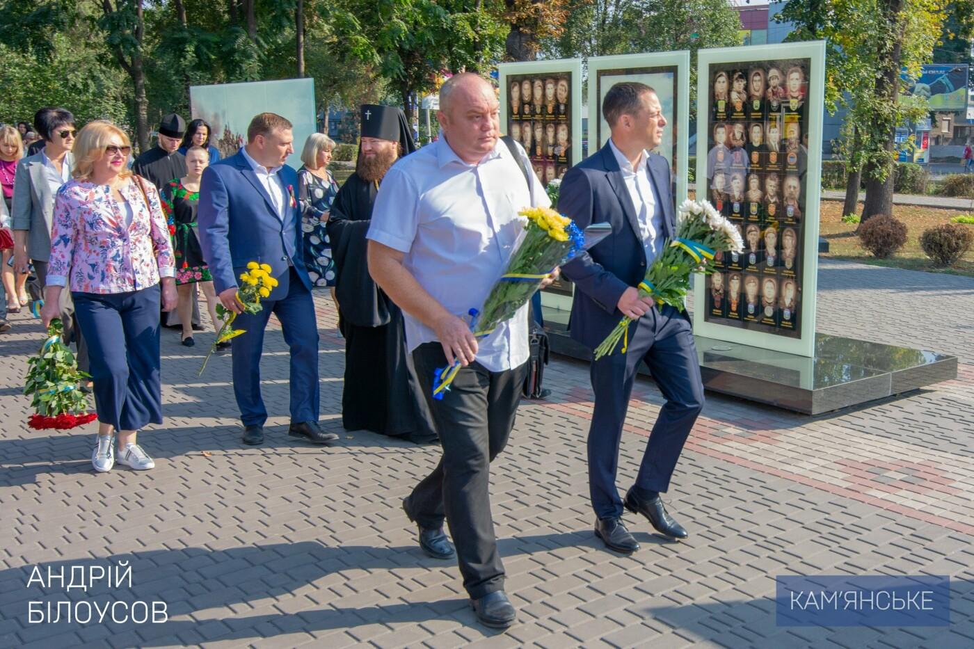 Как в Каменском отметили День города, фото-1