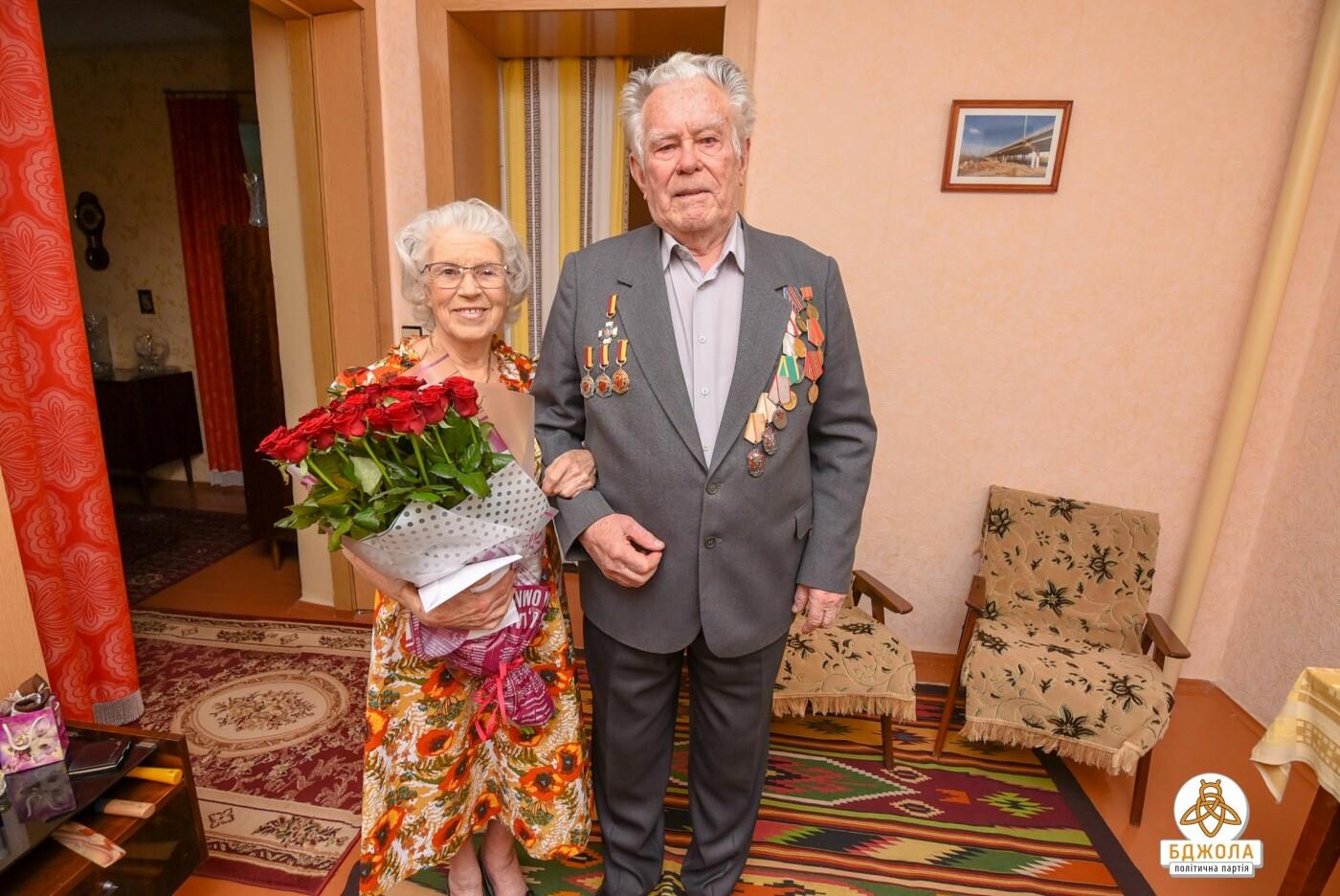 ПП «Бджола» поздравила с Днем рождения Почетного гражданина Каменского, фото-3