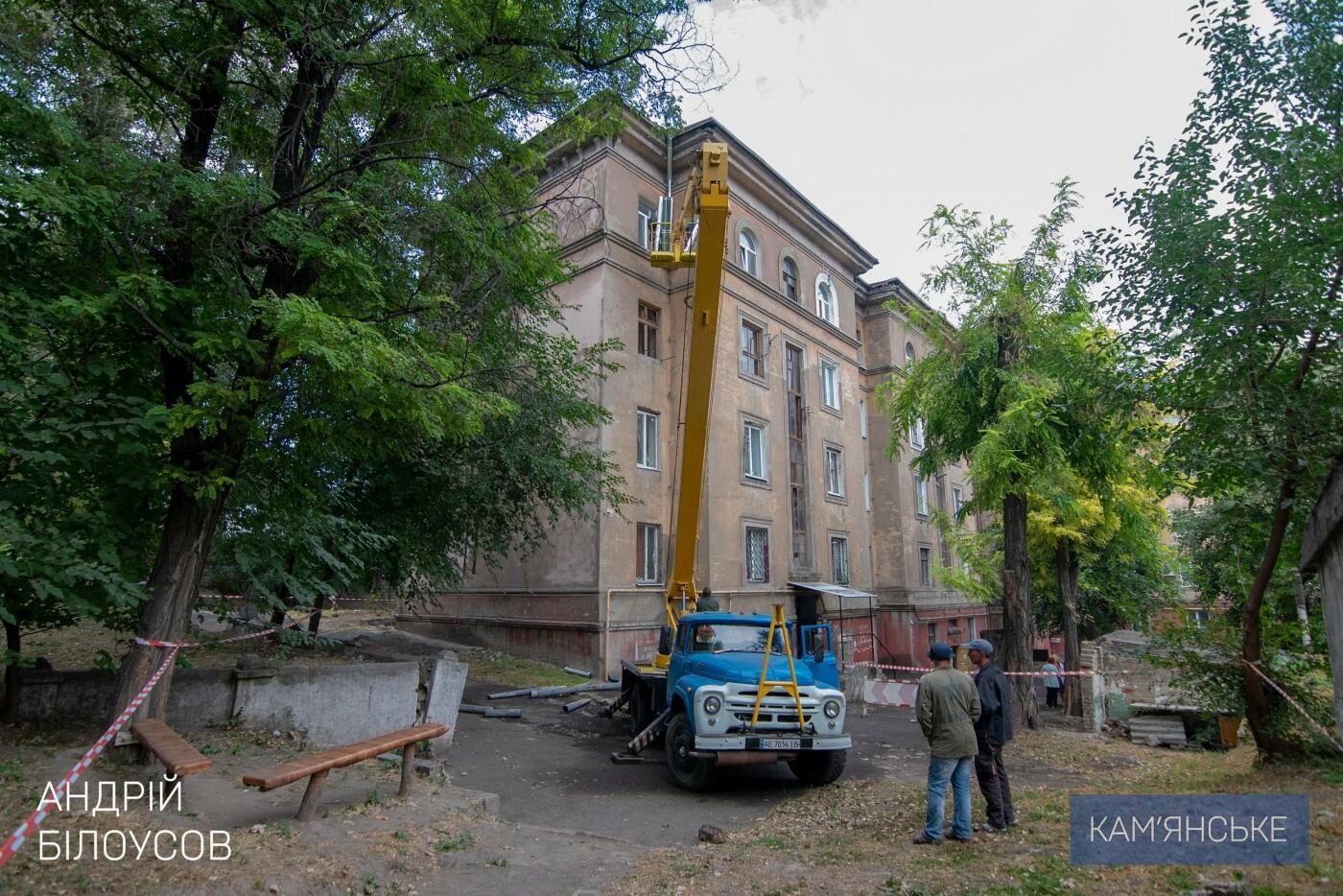 В Каменском продолжают капитально ремонтировать крыши, фото-1
