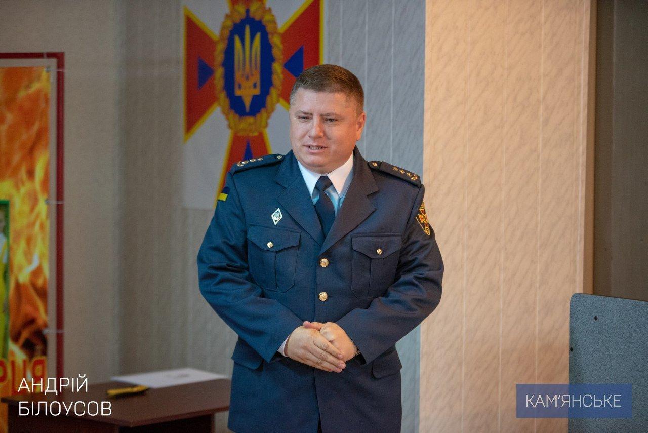 Мэр Каменского поздравил спасателей с профессиональным праздником, фото-2