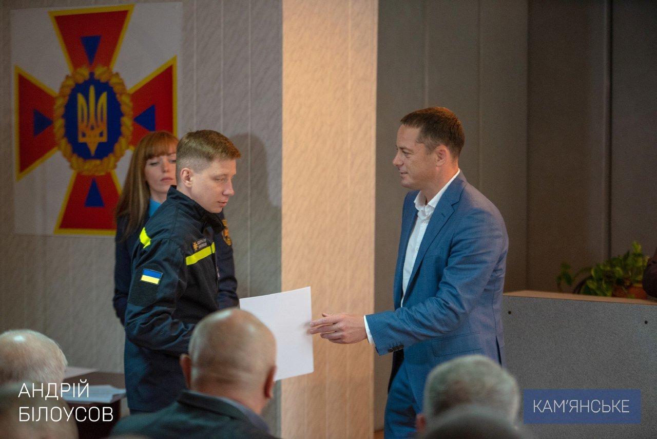 Мэр Каменского поздравил спасателей с профессиональным праздником, фото-3