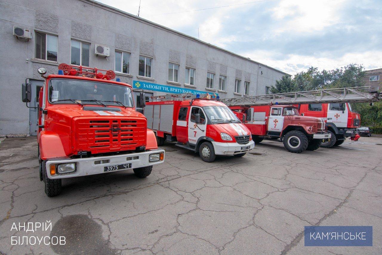 Мэр Каменского поздравил спасателей с профессиональным праздником, фото-4