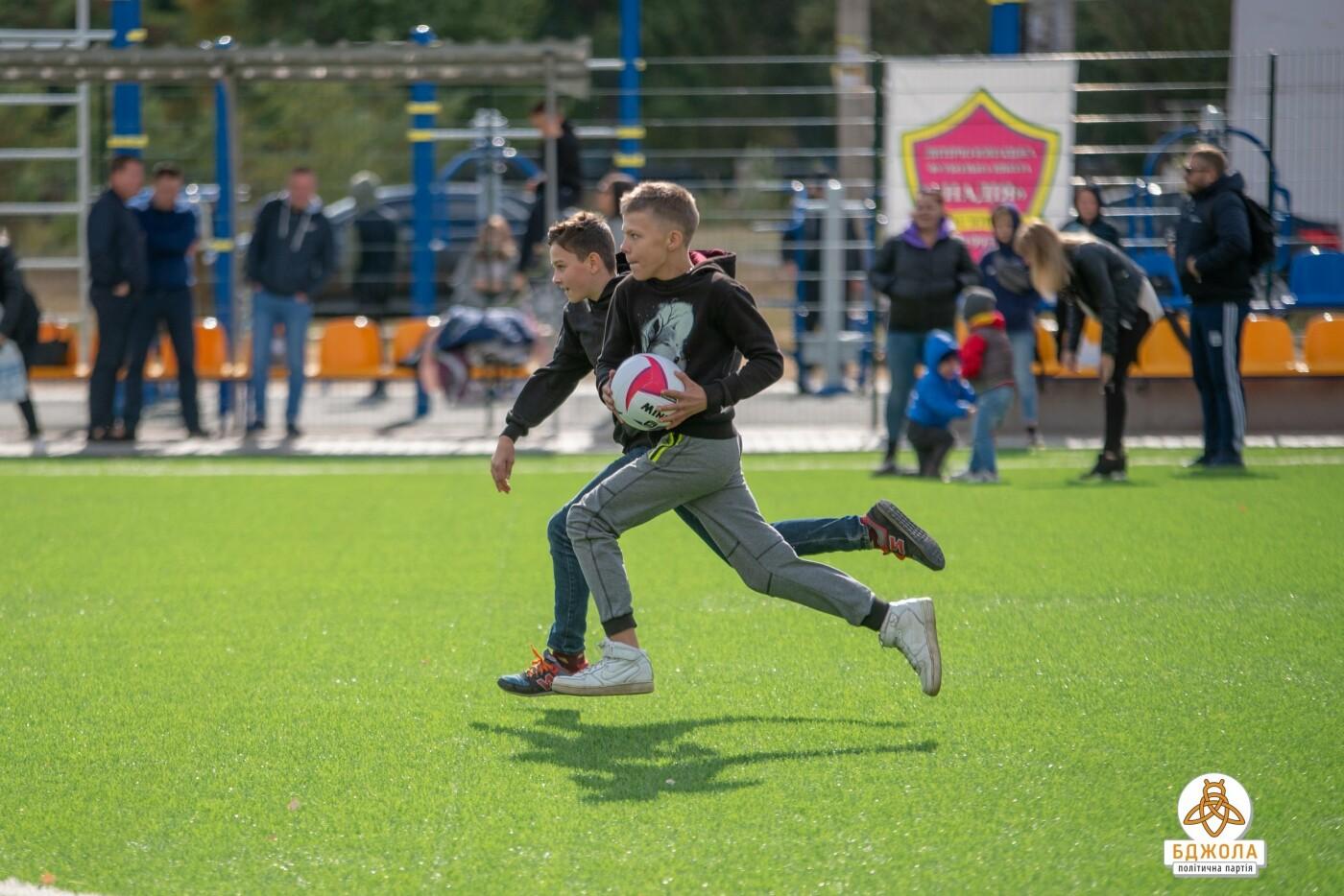 В Каменском определили самый спортивный двор, фото-2