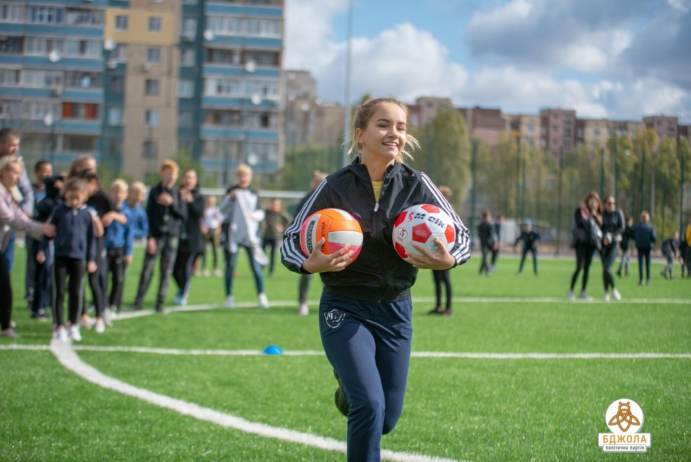 В Каменском определили самый спортивный двор, фото-3