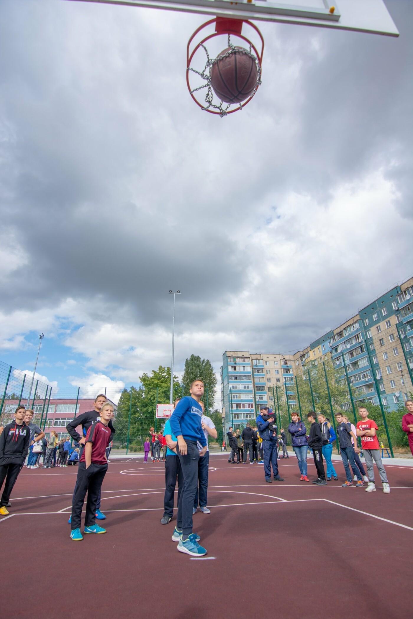 В Каменском определили самый спортивный двор, фото-6