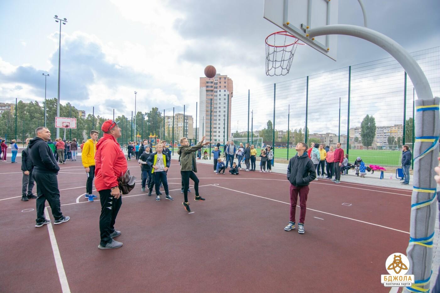 В Каменском определили самый спортивный двор, фото-7