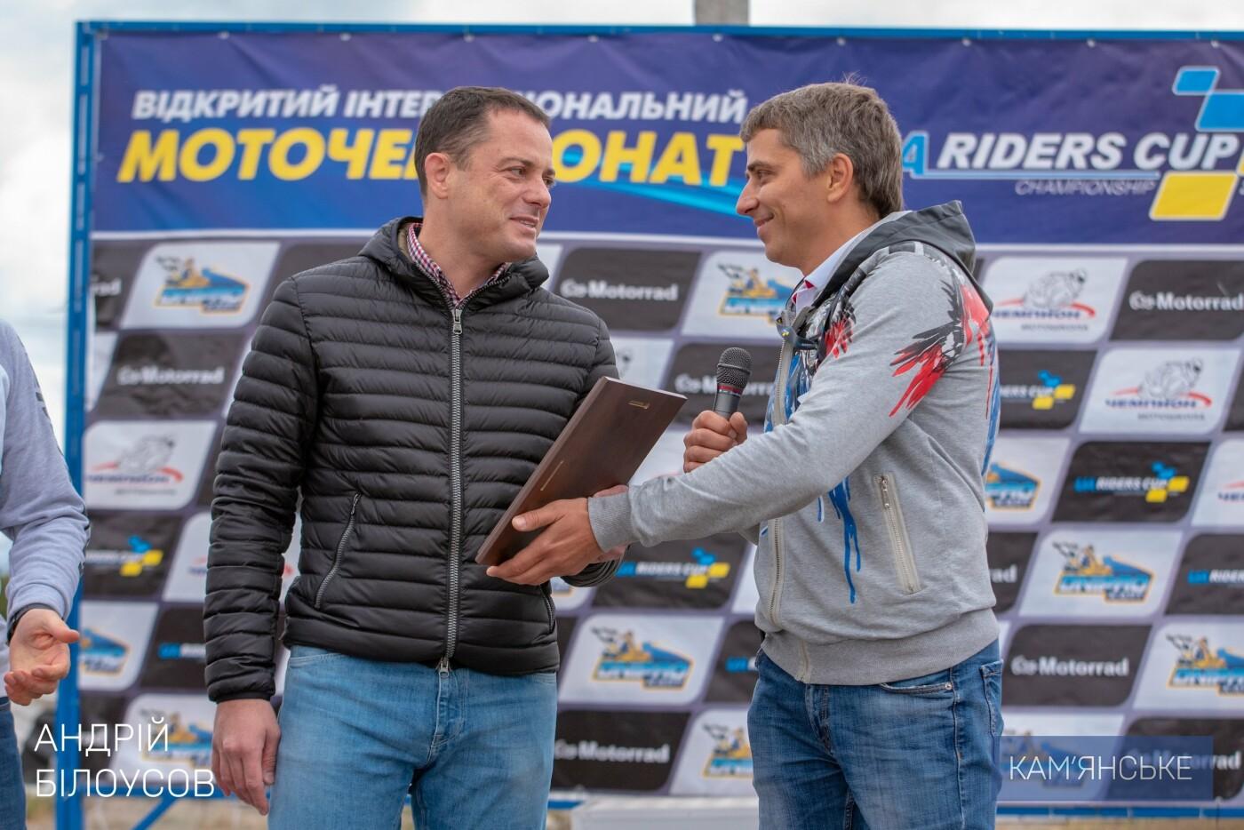 В Каменском прошел финал чемпионата по шоссейно-кольцевым гонкам - UA Riders CUP, фото-9