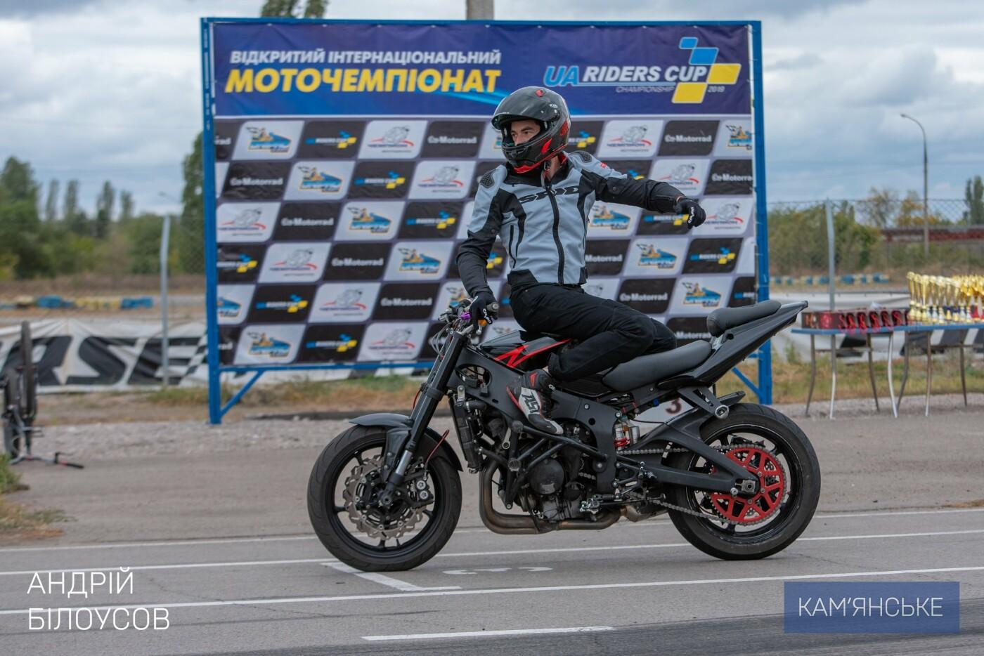 В Каменском прошел финал чемпионата по шоссейно-кольцевым гонкам - UA Riders CUP, фото-7