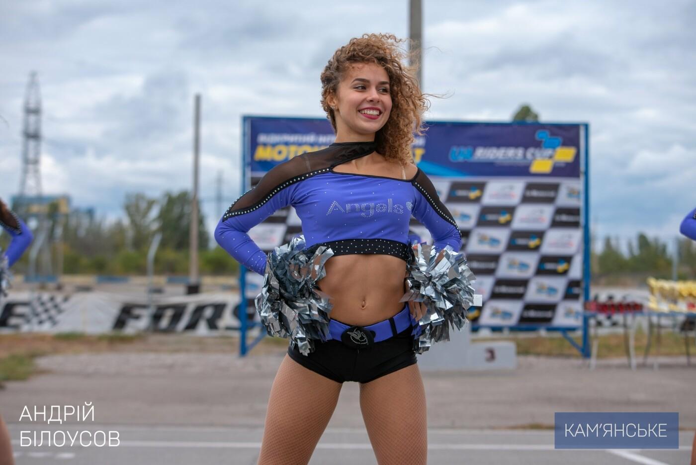 В Каменском прошел финал чемпионата по шоссейно-кольцевым гонкам - UA Riders CUP, фото-1