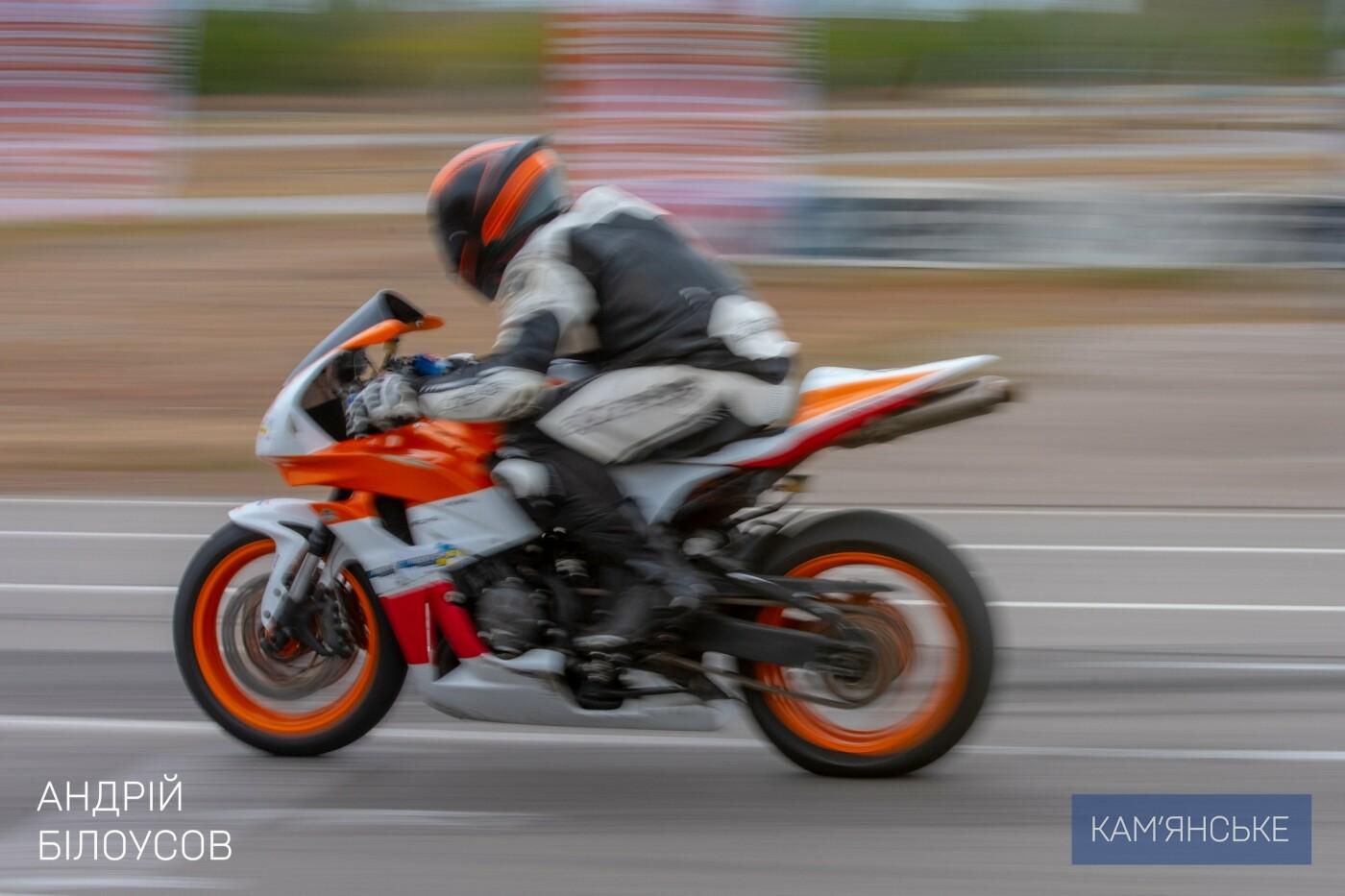 В Каменском прошел финал чемпионата по шоссейно-кольцевым гонкам - UA Riders CUP, фото-6