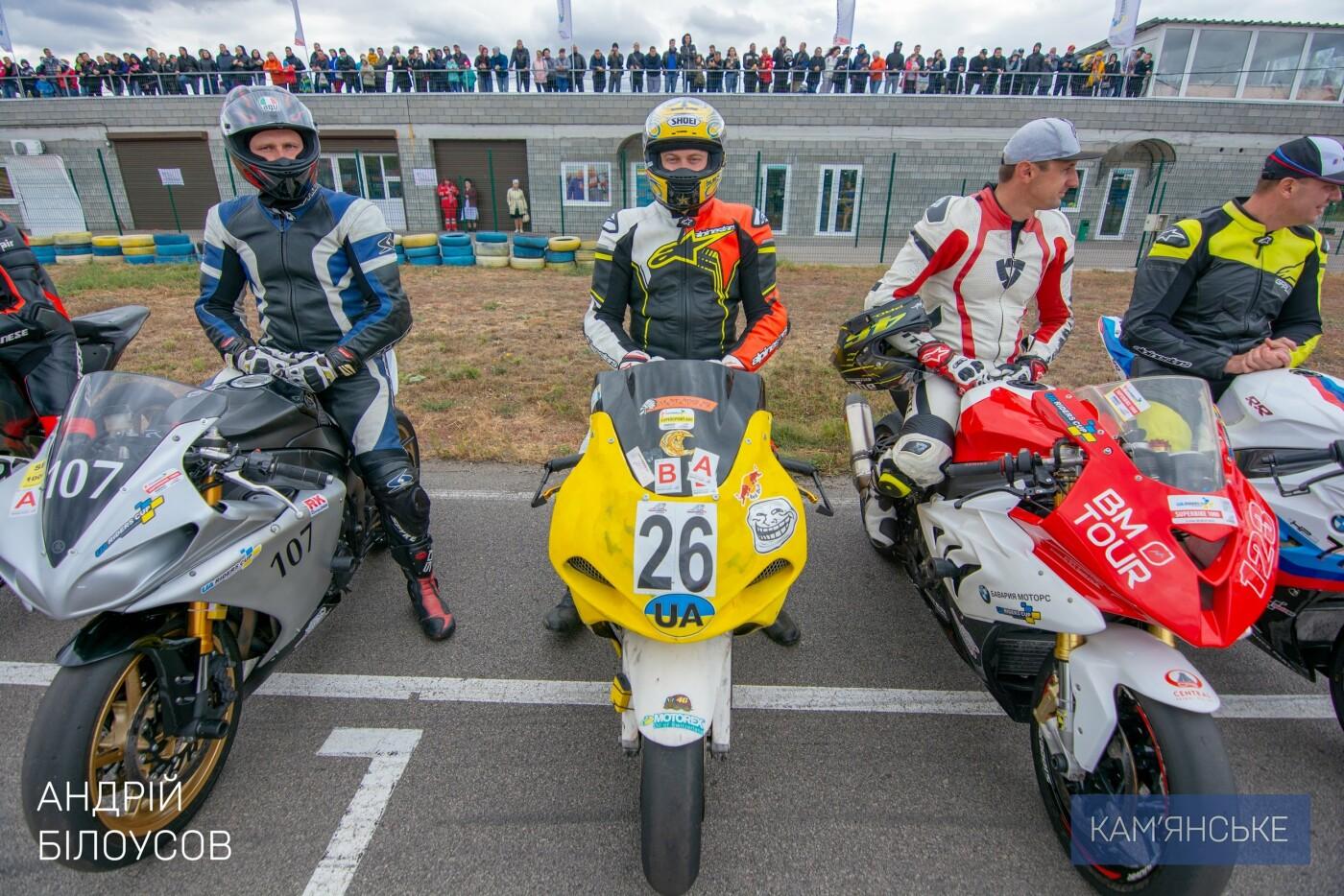 В Каменском прошел финал чемпионата по шоссейно-кольцевым гонкам - UA Riders CUP, фото-2