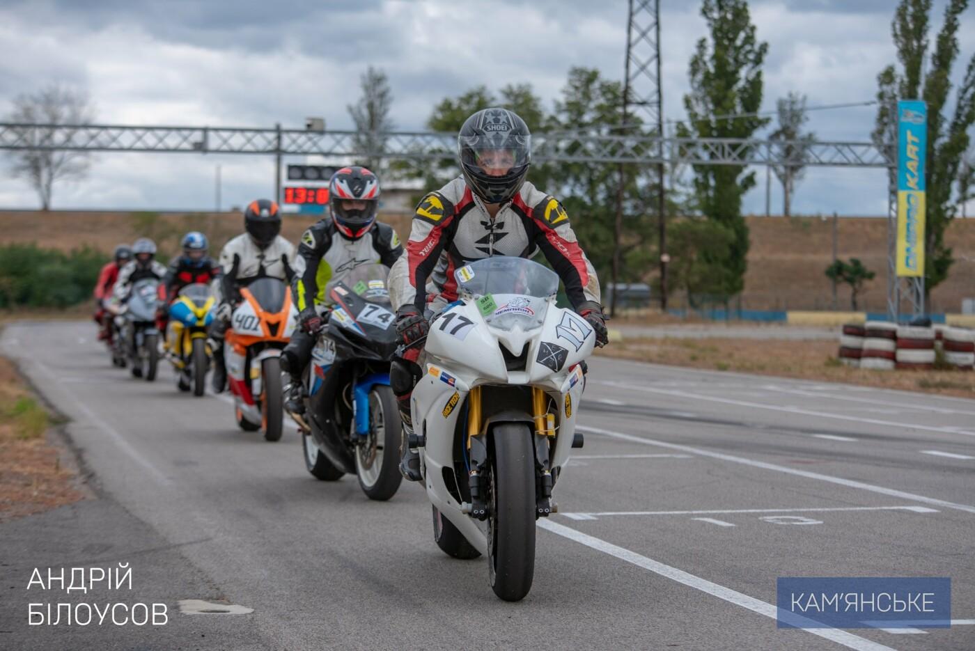В Каменском прошел финал чемпионата по шоссейно-кольцевым гонкам - UA Riders CUP, фото-3