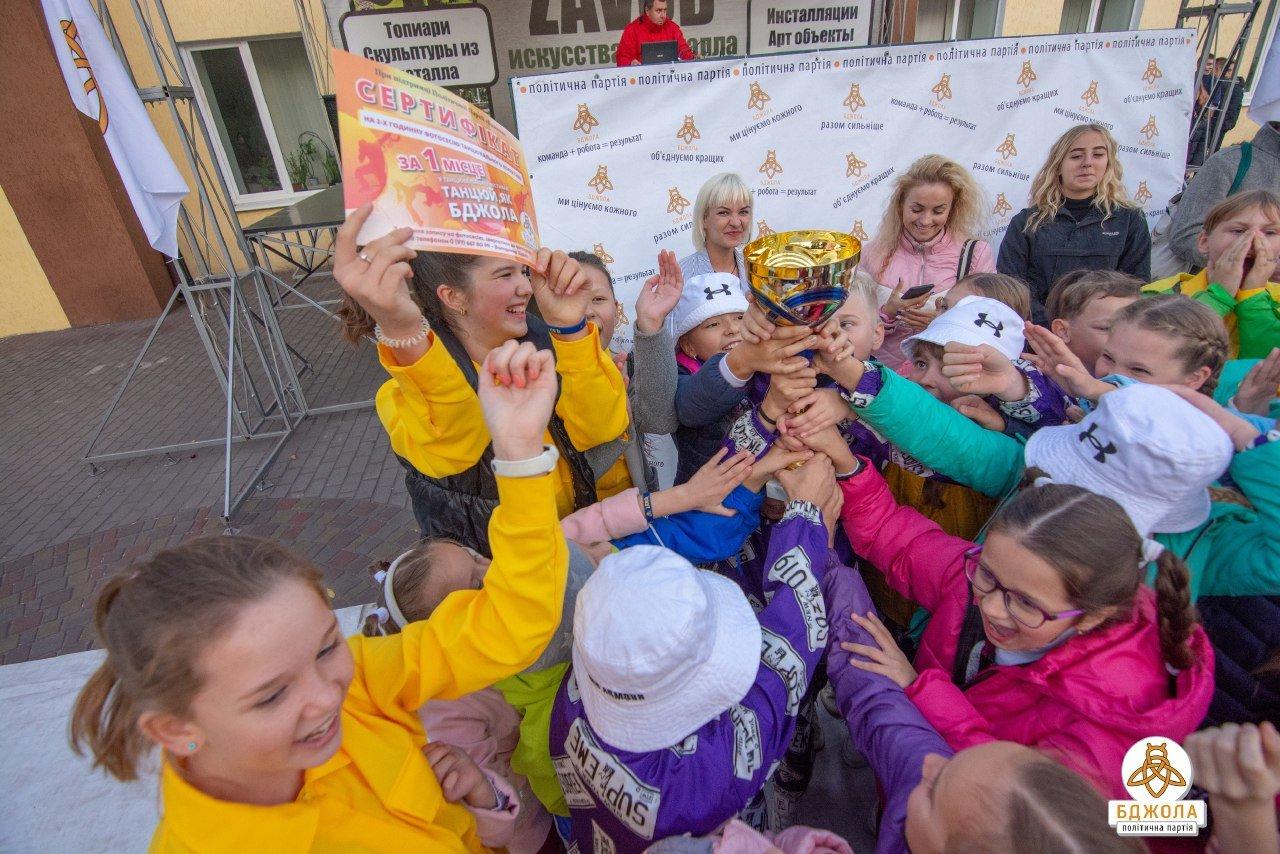 Партия «Бджола» провела в Каменском ряд интересных мероприятий, фото-10