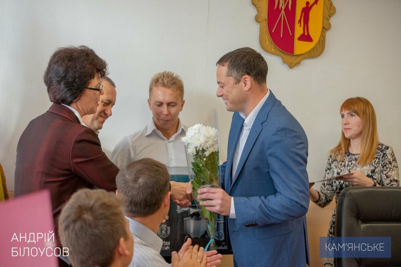 В Каменском поздравили родителей-воспитателей ДДСТ и детей с Днем усыновления, фото-2