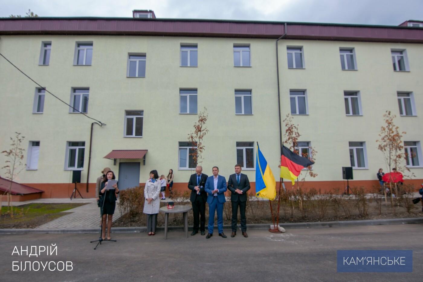 В Каменском открыли многоквартирный дом для переселенцев, фото-1