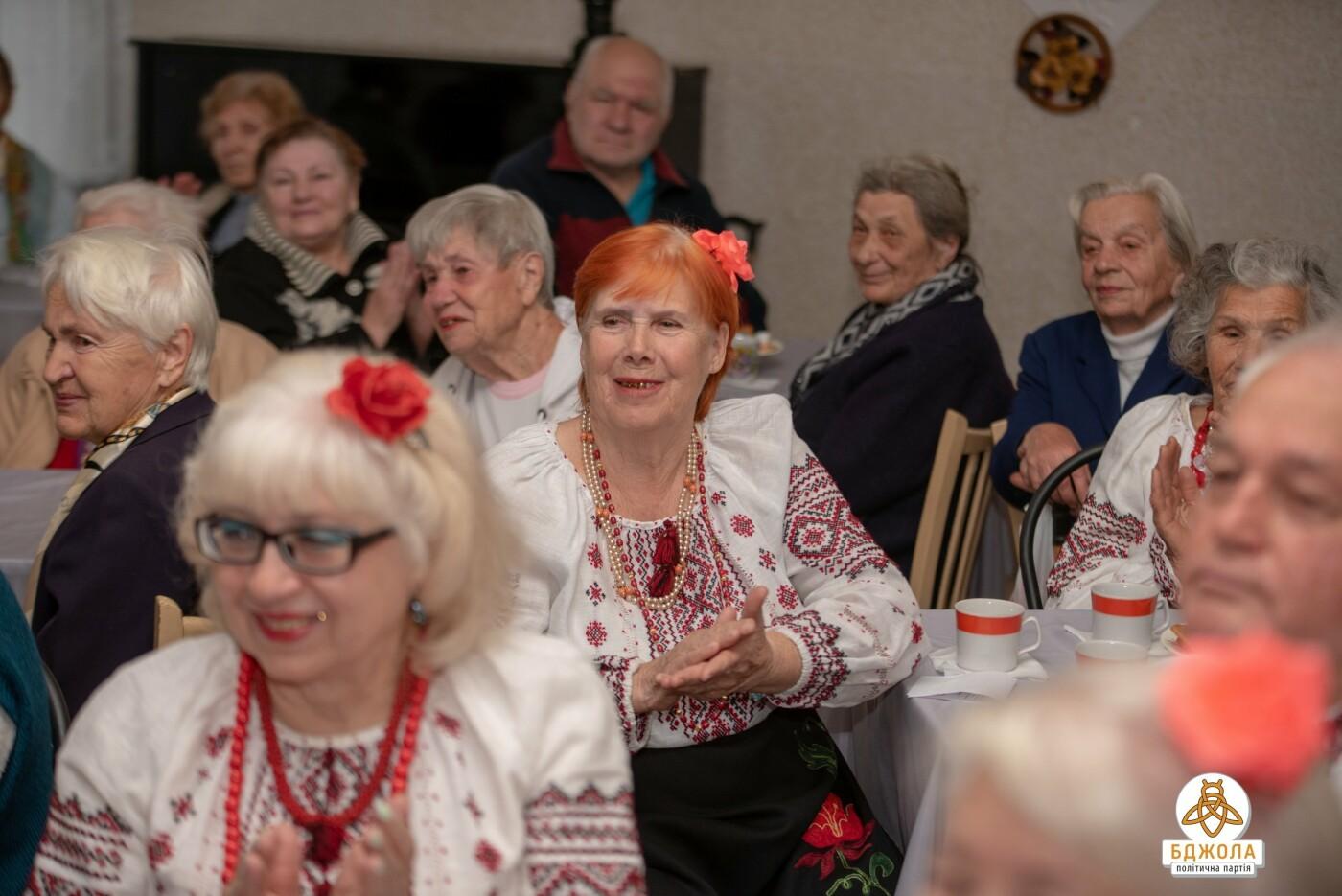 В Международный день пожилых людей «Бджола» поздравила подопечных каменских Терцентров, фото-2