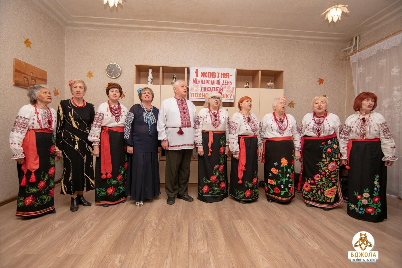 В Международный день пожилых людей «Бджола» поздравила подопечных каменских Терцентров, фото-3