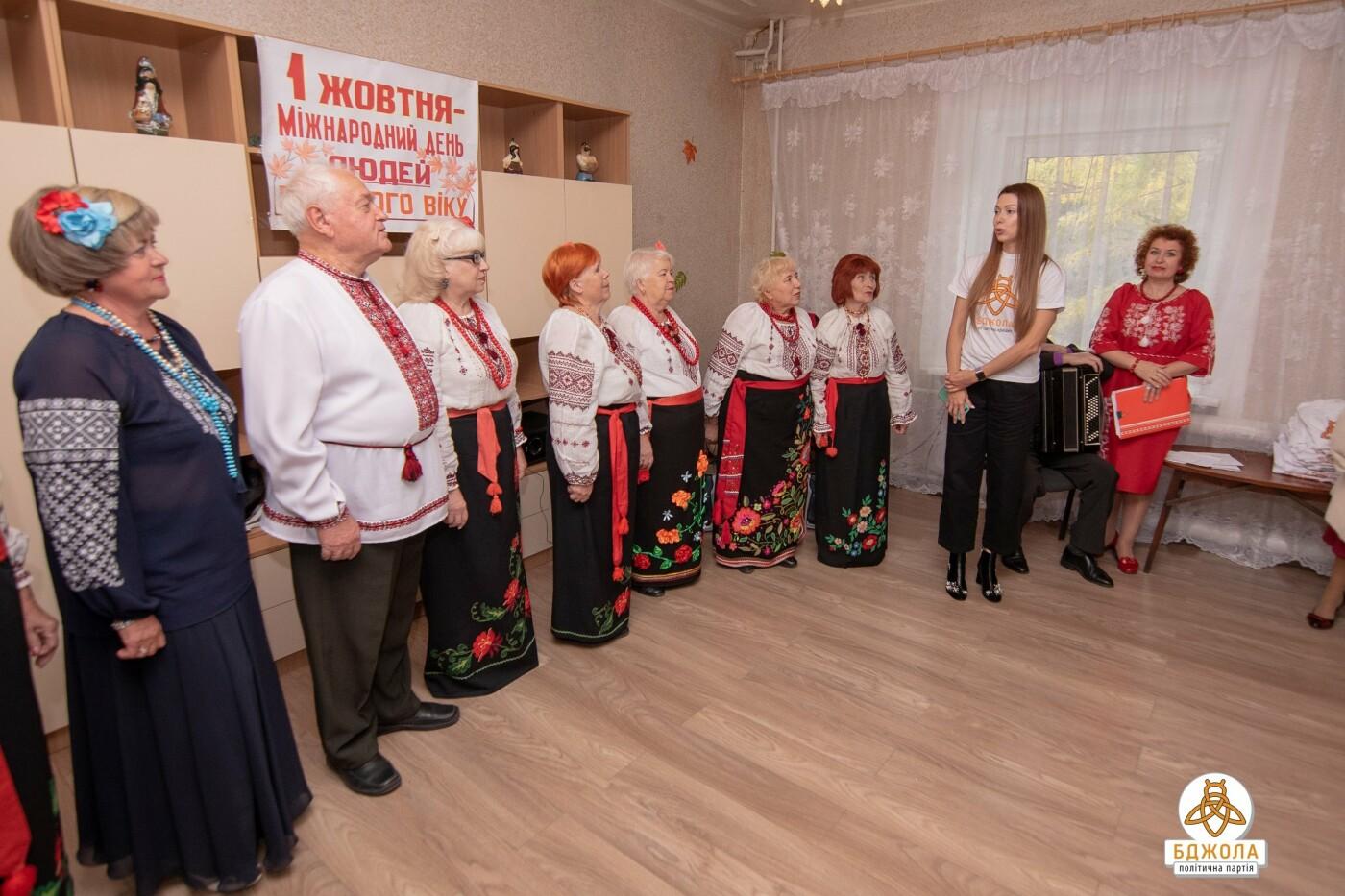 В Международный день пожилых людей «Бджола» поздравила подопечных каменских Терцентров, фото-4
