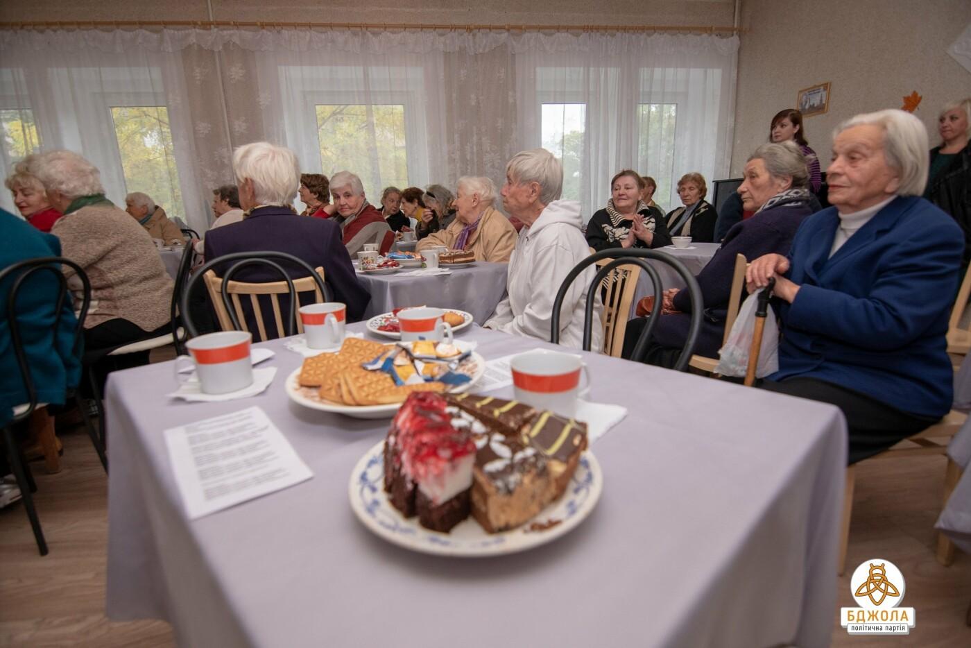 В Международный день пожилых людей «Бджола» поздравила подопечных каменских Терцентров, фото-5