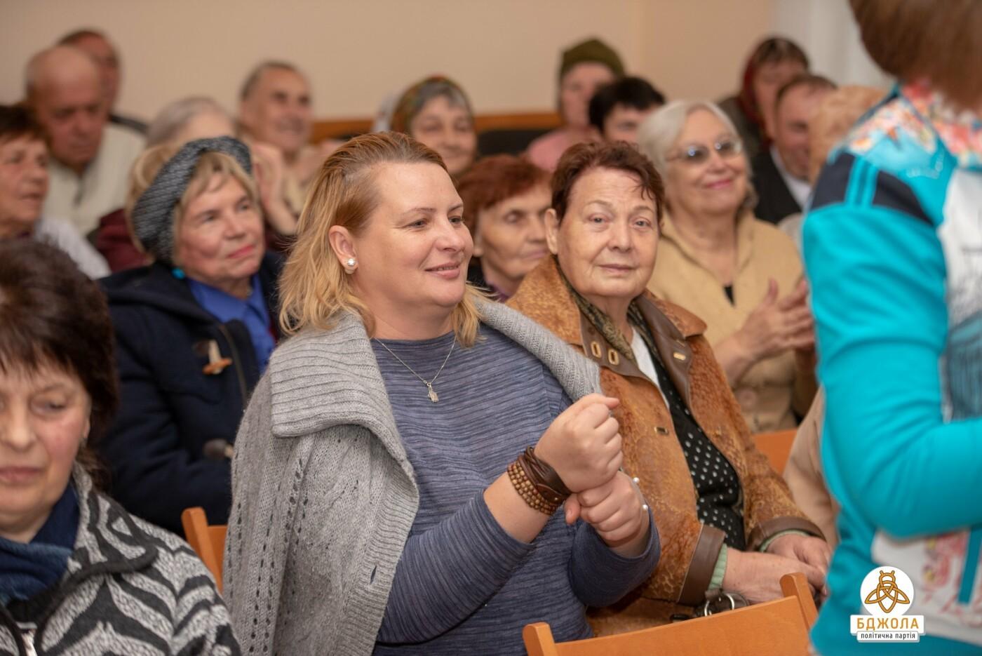 В Международный день пожилых людей «Бджола» поздравила подопечных каменских Терцентров, фото-7