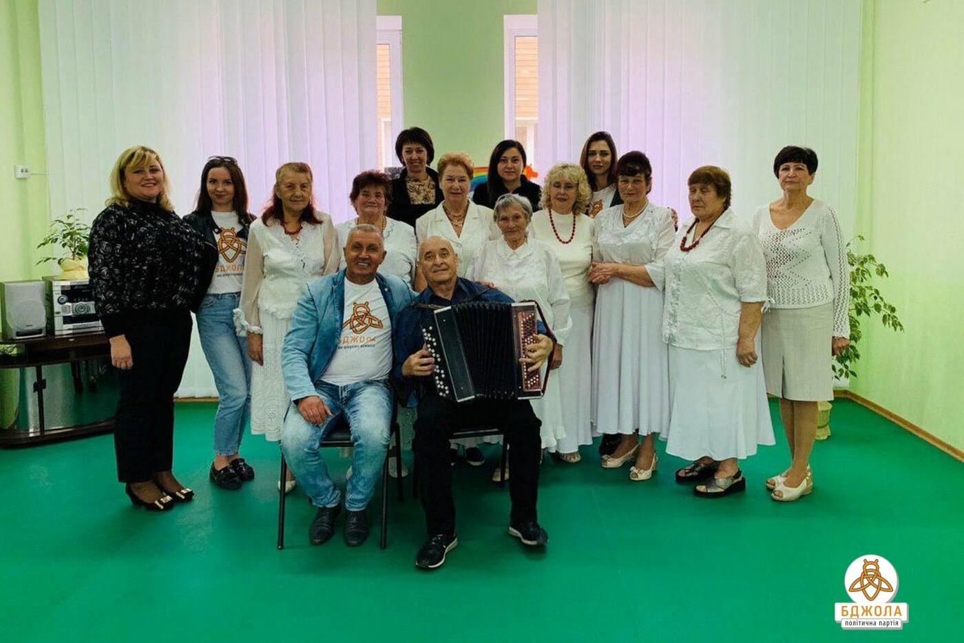 В Международный день пожилых людей «Бджола» поздравила подопечных каменских Терцентров, фото-8