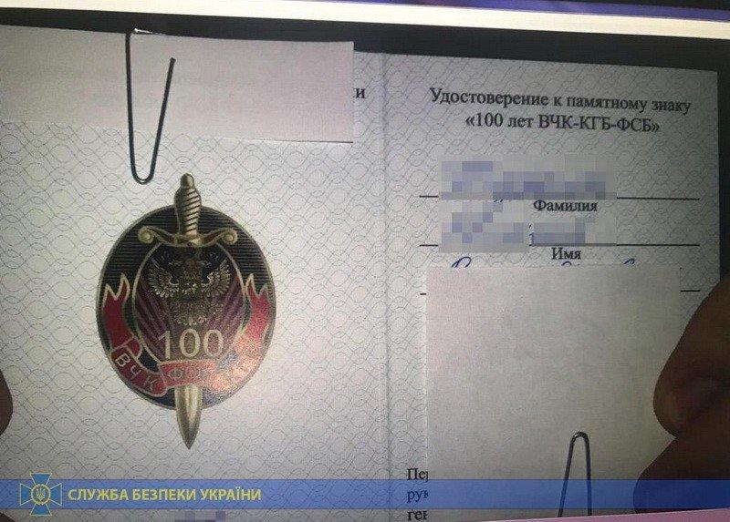 На Днепропетровщине задержали завербованного ФСБ пропагандиста «русского мира», фото-1