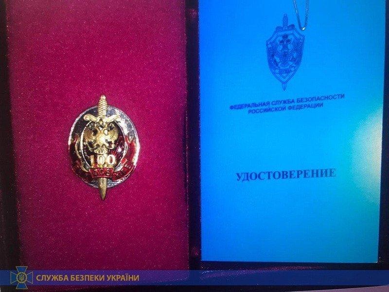 На Днепропетровщине задержали завербованного ФСБ пропагандиста «русского мира», фото-2