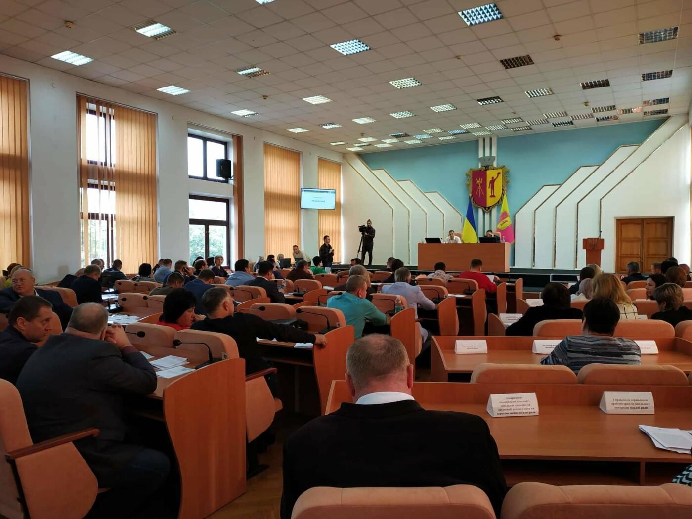 Стартовала очередная сессия Каменского горсовета, фото-4