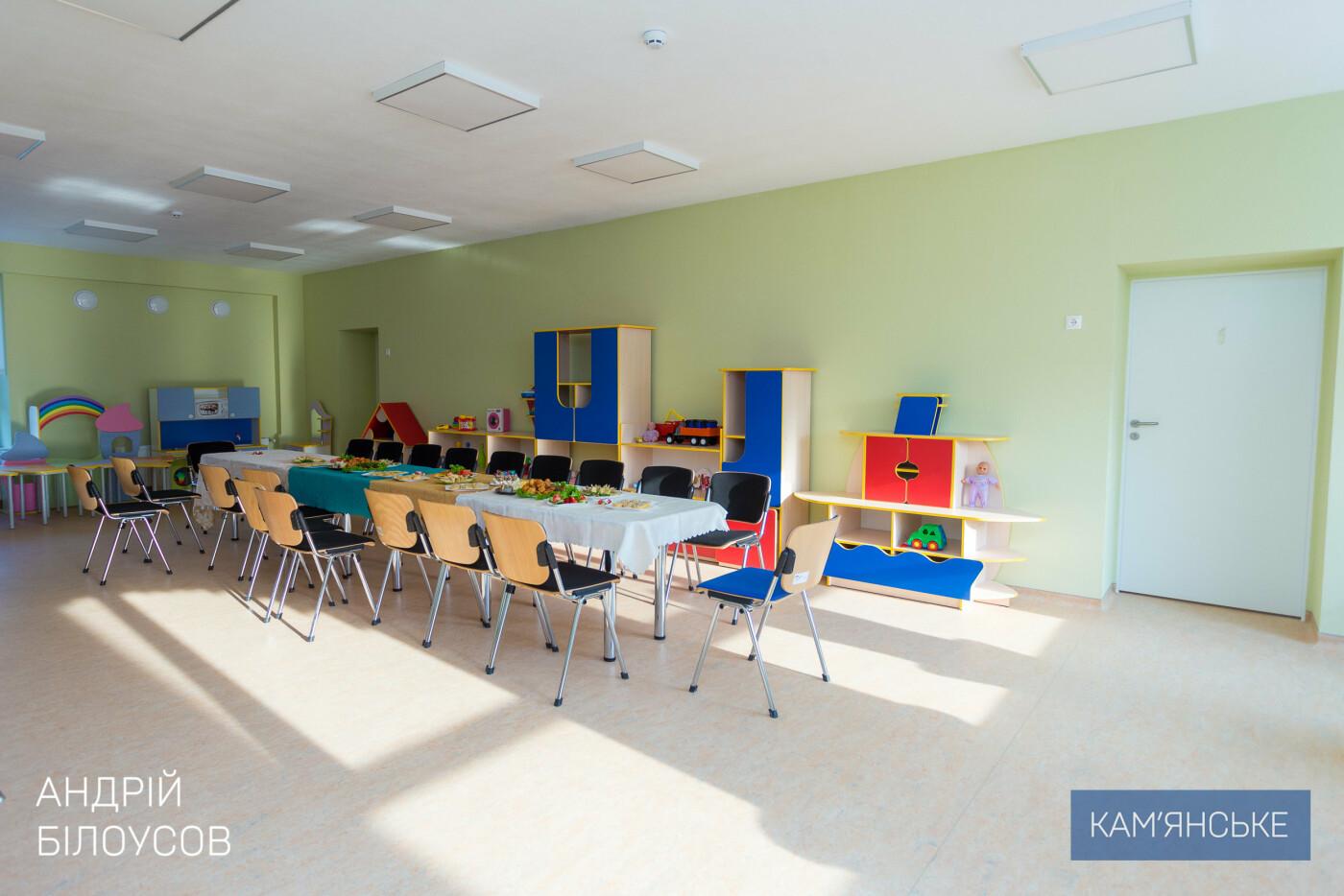 В Каменском на Черемушках открыли после реконструкции новый детский сад на 110 мест, фото-1
