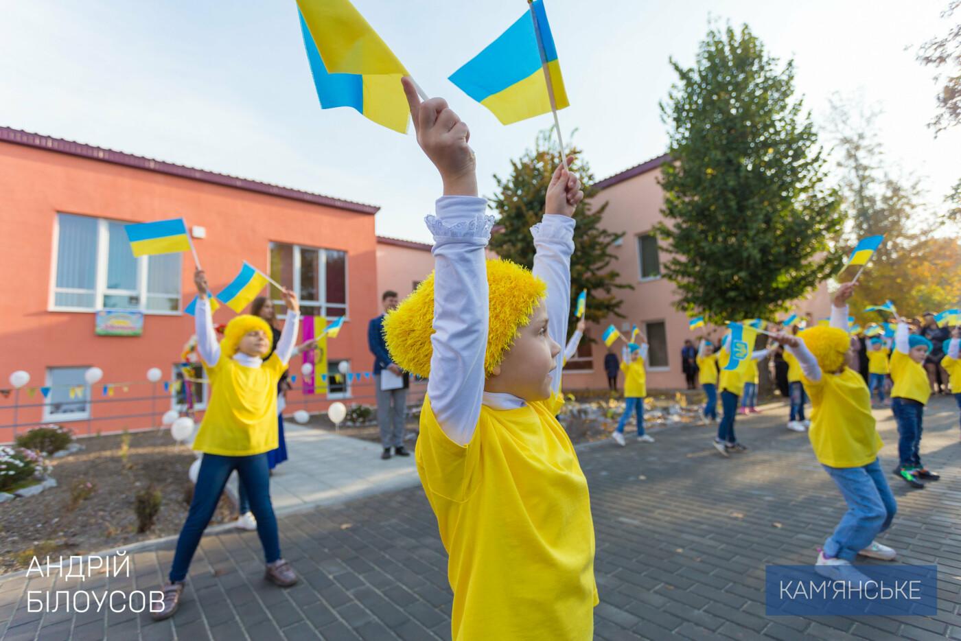 В Каменском на Черемушках открыли после реконструкции новый детский сад на 110 мест, фото-5