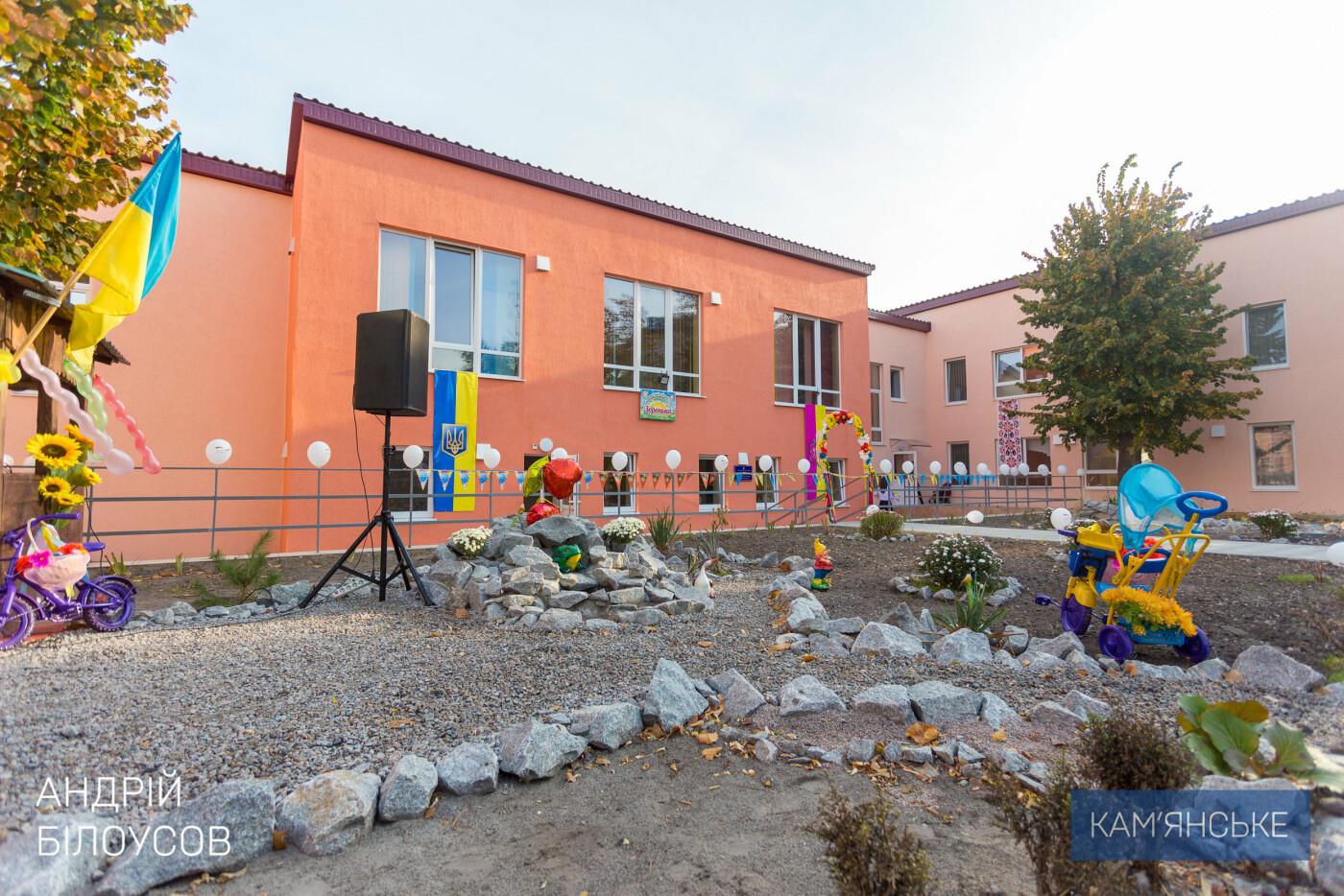В Каменском на Черемушках открыли после реконструкции новый детский сад на 110 мест, фото-2