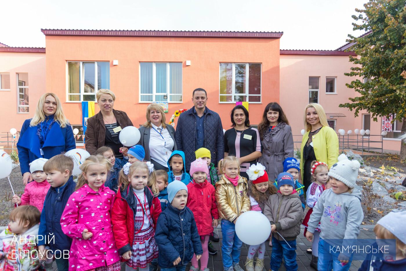 В Каменском на Черемушках открыли после реконструкции новый детский сад на 110 мест, фото-9