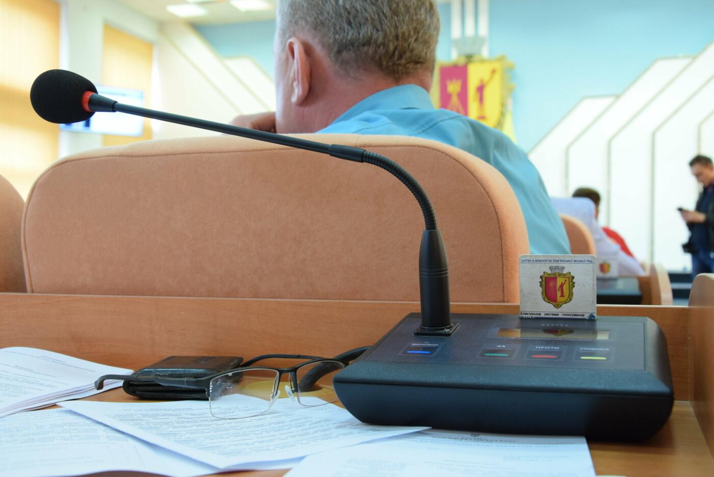 Что решили на заседании сессии Каменского горсовета, фото-7