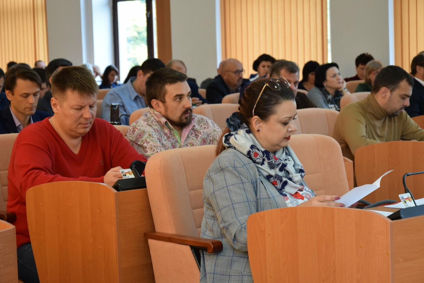 Что решили на заседании сессии Каменского горсовета, фото-1