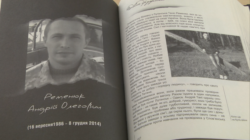 Книга памяти погибших каменчан победила на фестивале, фото-2