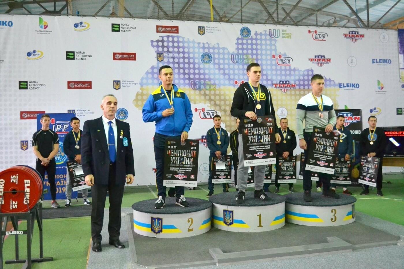 Каменчане стали чемпионами Украины по пауэрлифтингу, фото-5