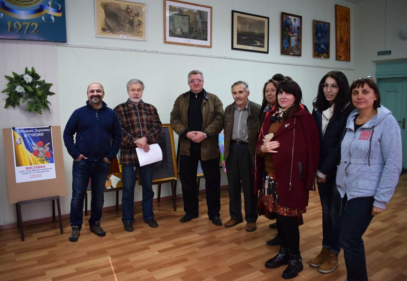 В Каменском открыли выставку ко Дню защитника Украины, фото-2