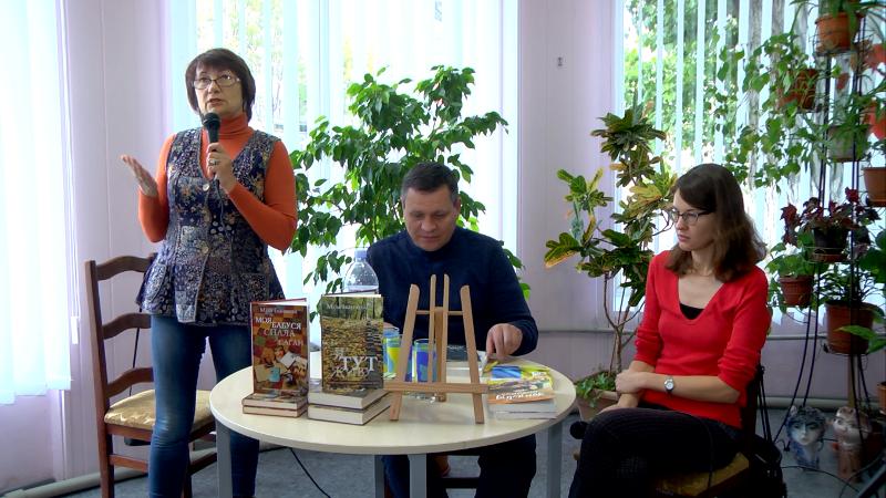 Каменское посетили современные украинские писатели, фото-1
