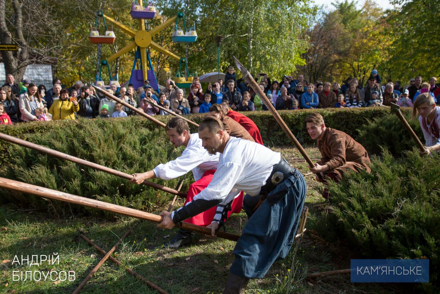 В Каменском отметили Покрову казацкими забавами, фото-5