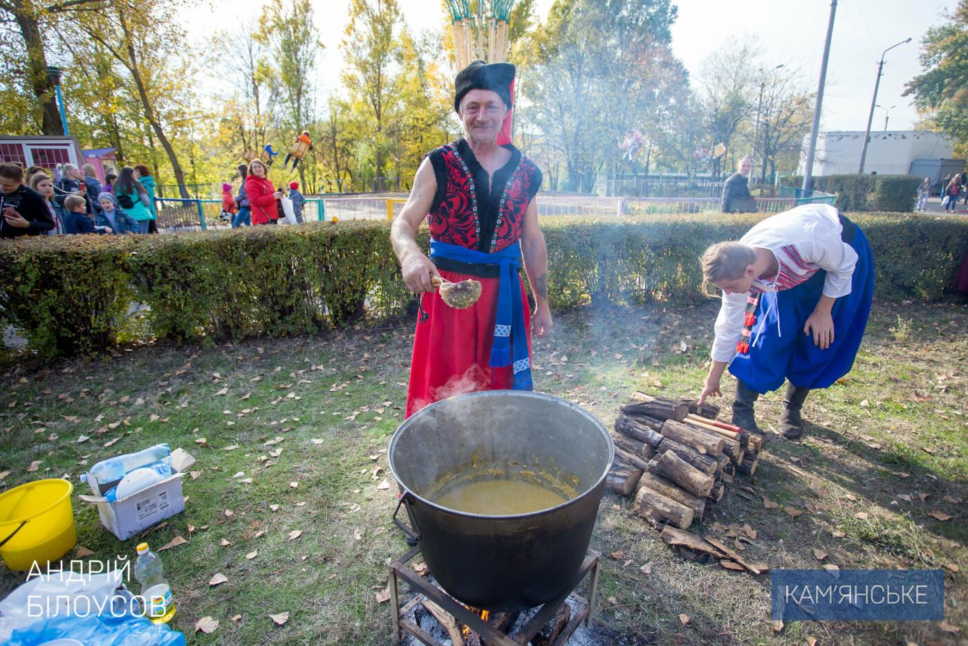 В Каменском отметили Покрову казацкими забавами, фото-7