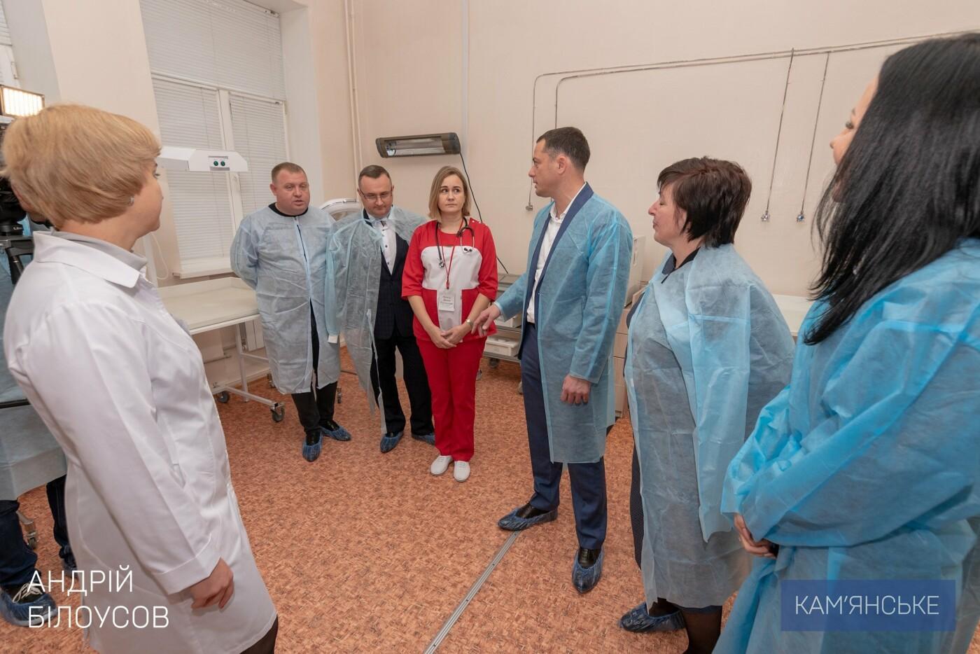 В роддом Каменского закупили новое медоборудование, фото-3