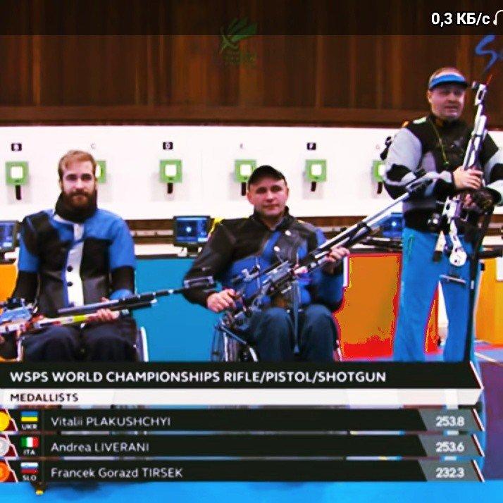 Каменчанин Виталий Плакущий стал чемпионом мира по стрельбе, фото-4