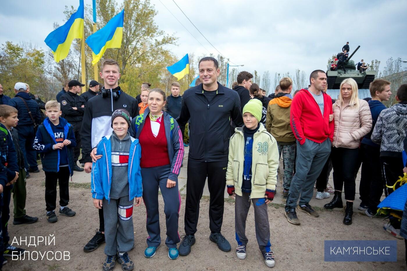 В Каменском впервые состоялся забег к годовщине освобождения города, фото-6