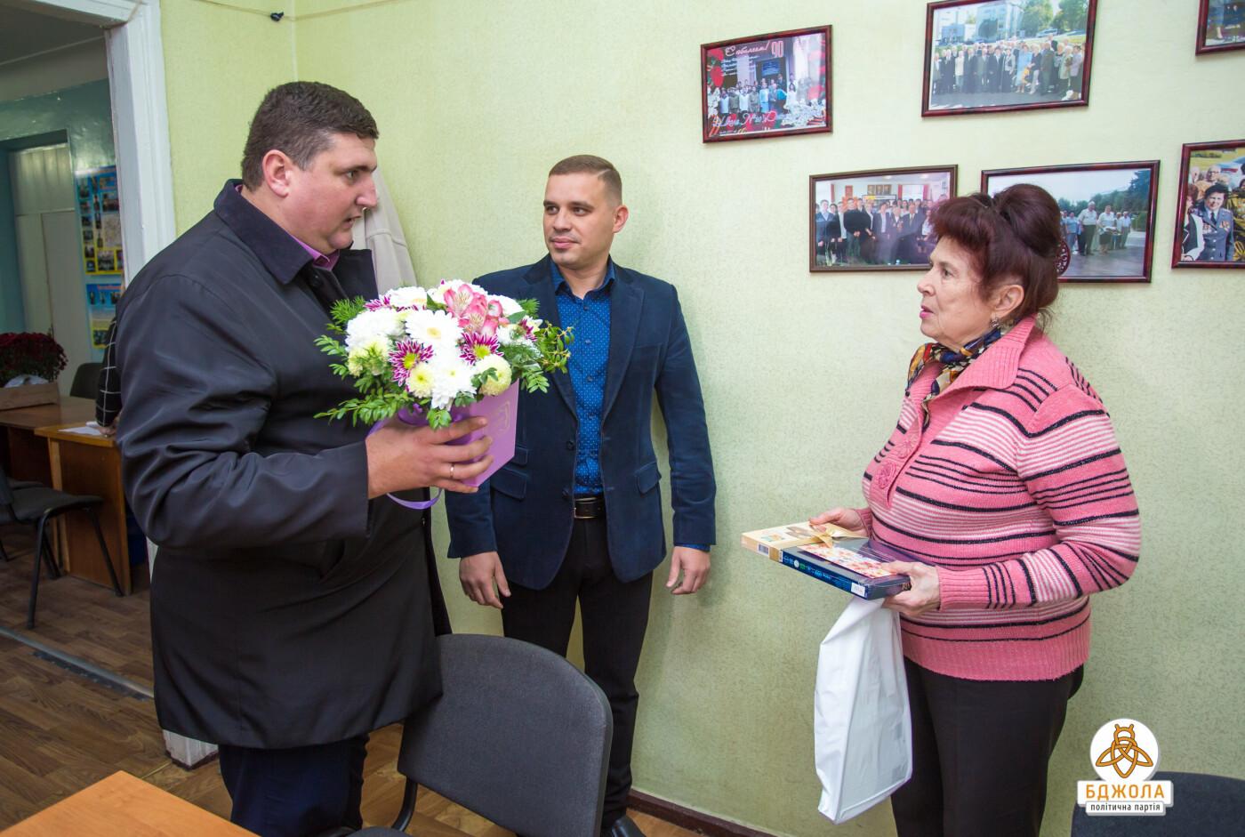 Партия «Бджола» поздравила ветеранов Каменского с 76-й годовщиной освобождения города, фото-8