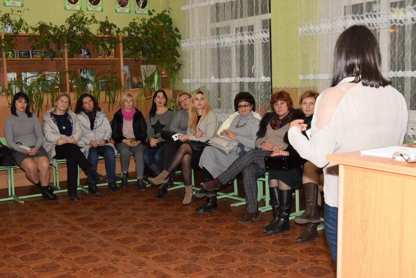 В Каменском родители и педагоги обсудили проблемы образования, фото-2