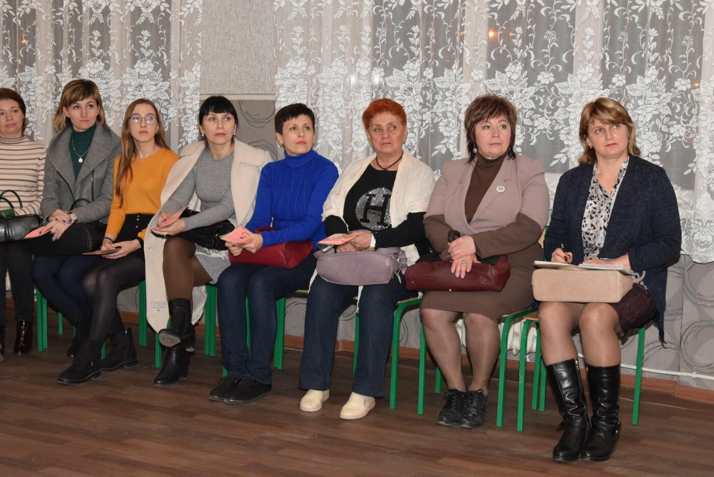 В Каменском родители и педагоги обсудили проблемы образования, фото-3