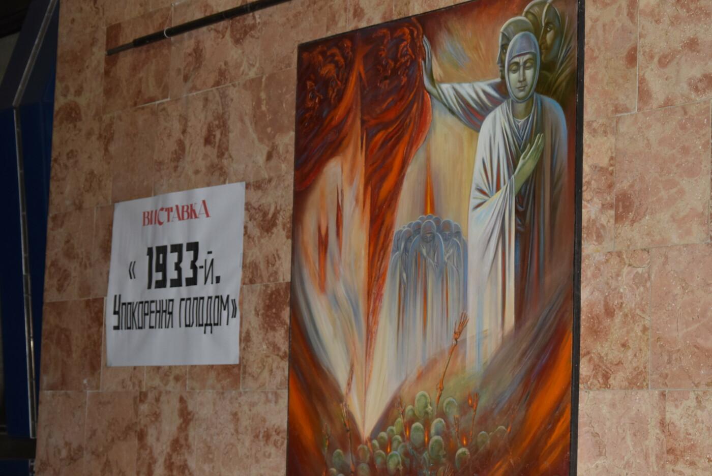 В Каменском вспоминали жертв голодомора 1932-1933 годов, фото-11